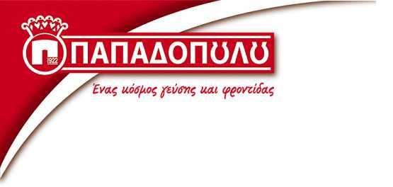 Logo Παπαδοπούλου