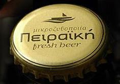 piraiki_logo